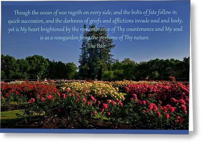 Perfume Of Thy Nature Greeting Card by Baha'i Writings As Art