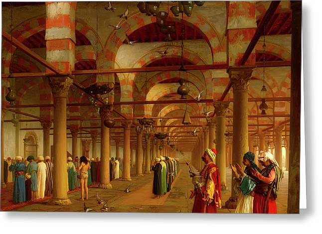 Greeting Card featuring the painting Prayer In The Mosque by Jean-Leon Gerome