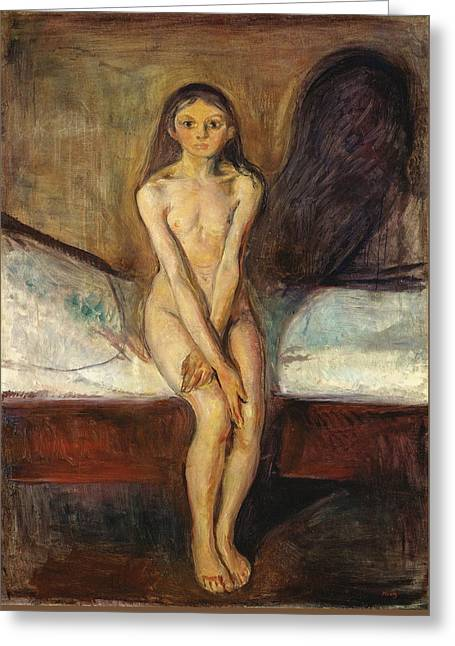 Puberty Greeting Card by Edvard Munch