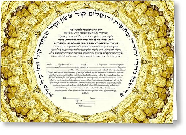 reformed or interfaith ketubah to fill-Jerusalem  Greeting Card
