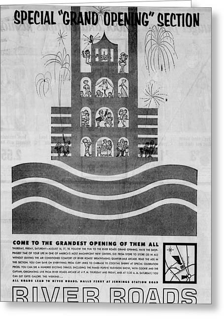 Newspaper Ads Greeting Cards Page 3 Of 4 Fine Art America