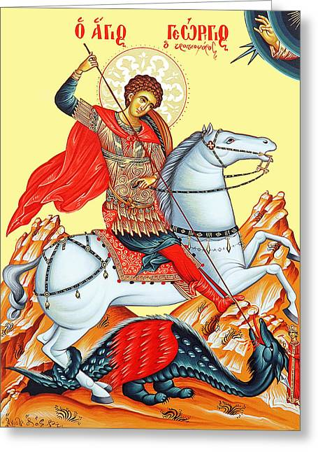 Saint George Greeting Card by Munir Alawi