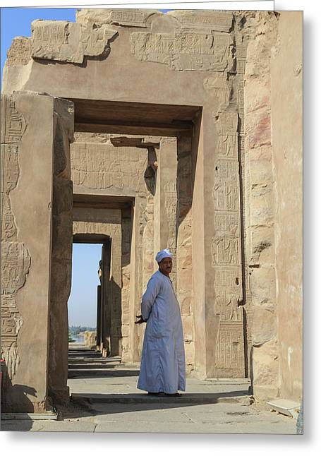 Greeting Card featuring the photograph Temple Of Kom Ombo by Silvia Bruno