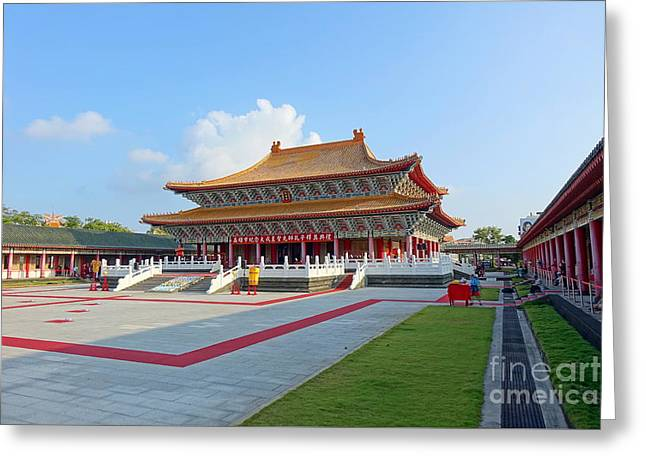 The Confucius Temple In Kaohsiung, Taiwan Greeting Card