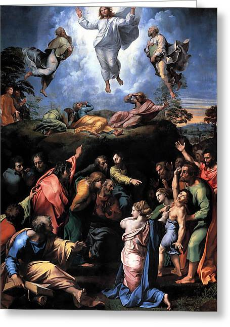 The Transfiguration Greeting Card
