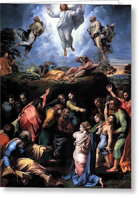 The Transfiguration Greeting Card