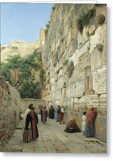 The Wailing Wall, Jerusalem Greeting Card