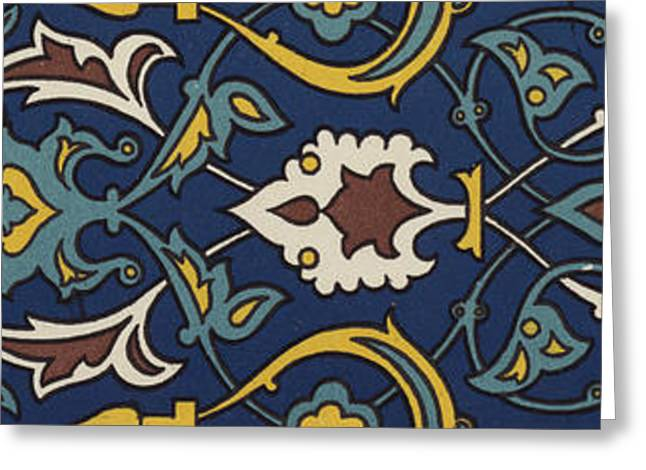 Turkish Textile Pattern Greeting Card