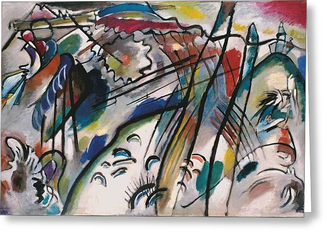 Wassily Kandinsky Greeting Card