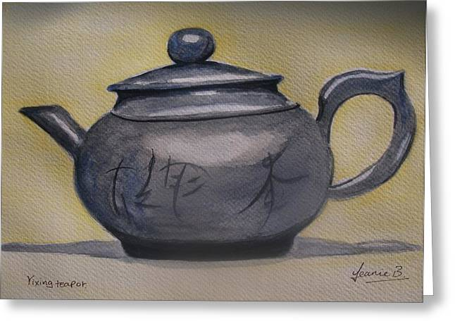 Yixing Teapot Greeting Card