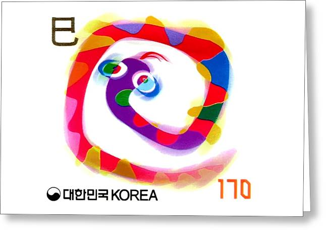 Chinese zodiac greeting cards fine art america 2000 korea year of the snake postage stamp greeting card m4hsunfo