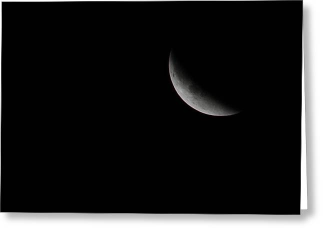 2015 Harvest Moon Eclipse 1 Greeting Card