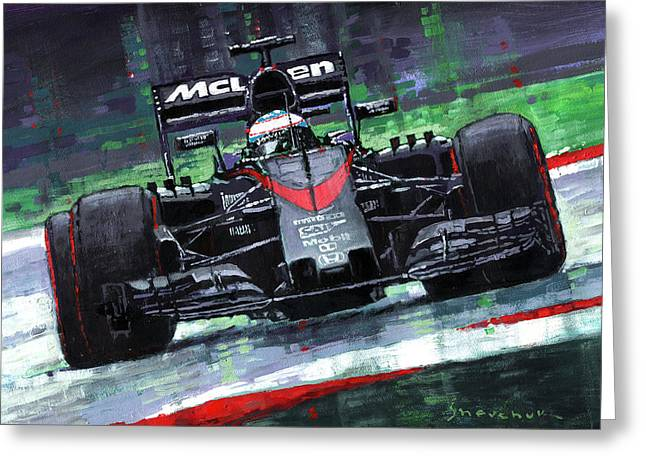 2015 Mclaren Honda F1 Austrian Gp Alonso  Greeting Card