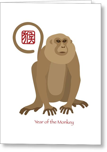 2016 Chinese New Year Of The Monkey Greeting Card by Jit Lim