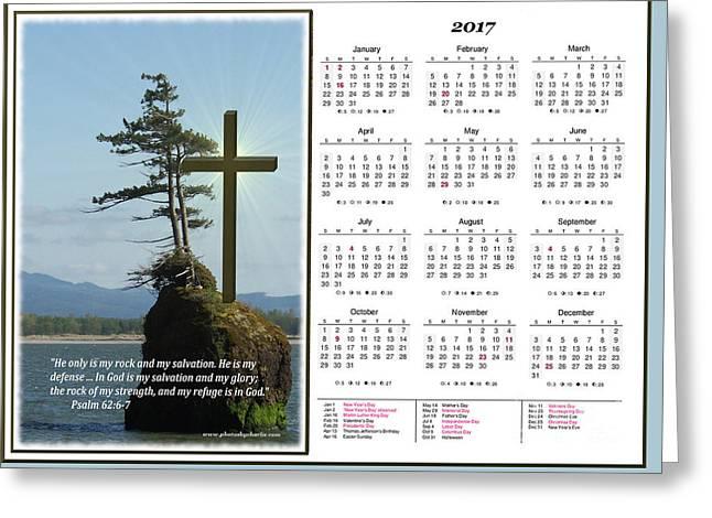 2017 Inspirational Calendar Greeting Card