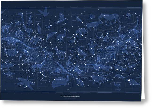 2017 Pi Day Star Chart Carree Projection Greeting Card by Martin Krzywinski