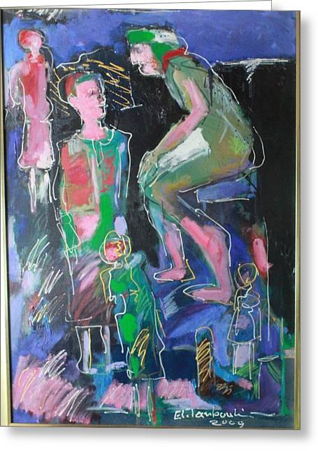 Paintings Greeting Card by Ibrahim El tanbouli