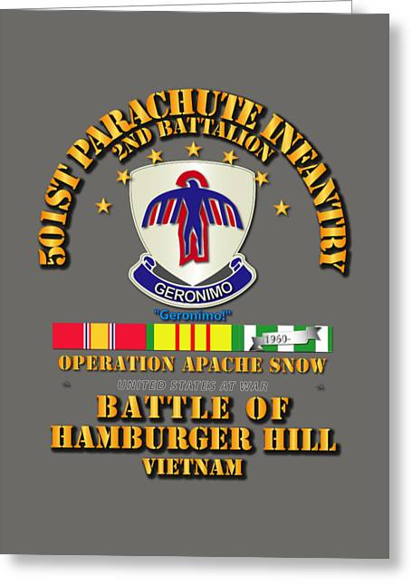 2nd Bn 501st Pir Hamburger Hill Greeting Card