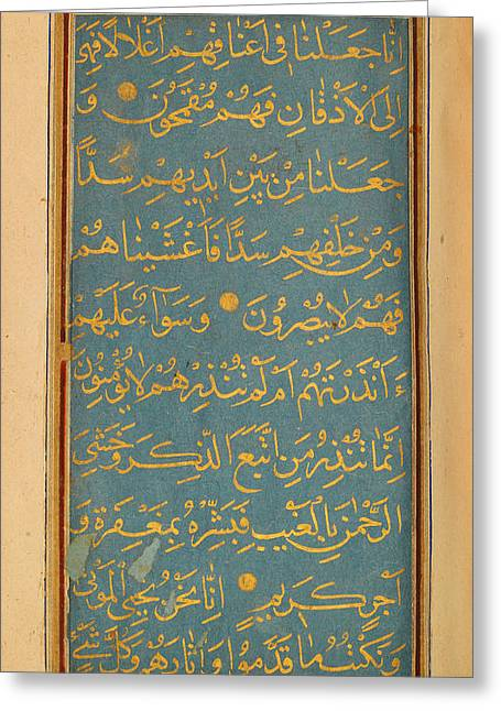 Book Of Prayers Greeting Card