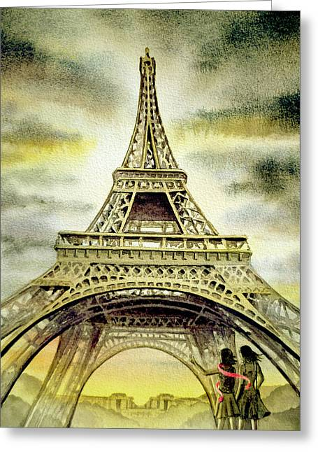 Eiffel Tower Paris Greeting Card by Irina Sztukowski