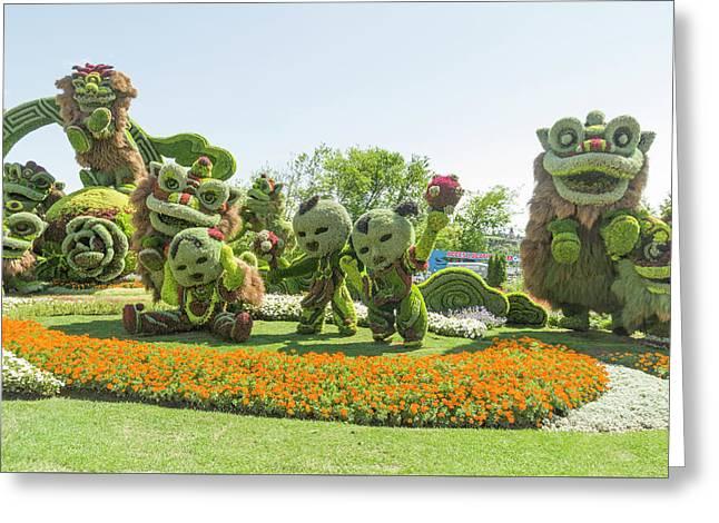 From Shanghai Joyful Celebration Of The Nine Lions 6 Greeting Card