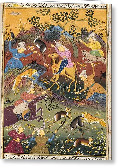 Painting From 17th Century Persian Greeting Card by Vintage Design Pics