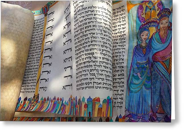 Special Purim-handpainted Illumination On Authentic Parchment Greeting Card