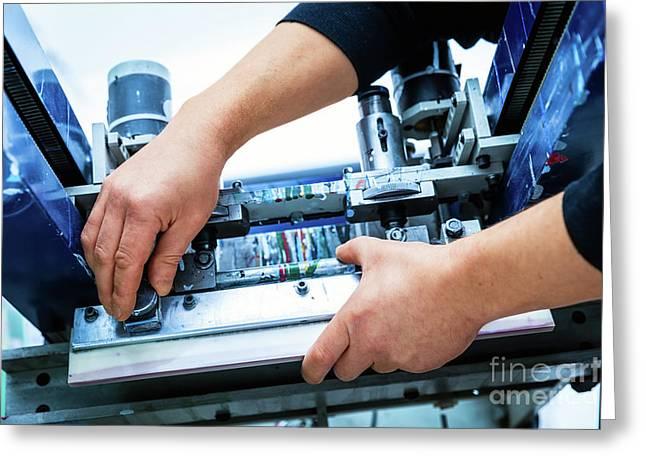 Worker Setting Print Screening Metal Machine Greeting Card by Michal Bednarek