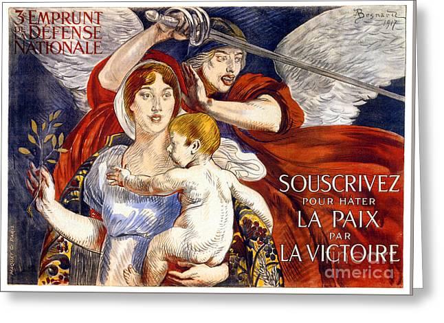 3e Emprunt De La Defense Nationale Vintage Poster Greeting Card by Carsten Reisinger