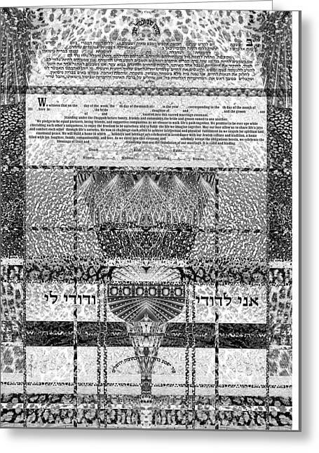 Animal Ketubah- Reformed And Interfaith Version Greeting Card