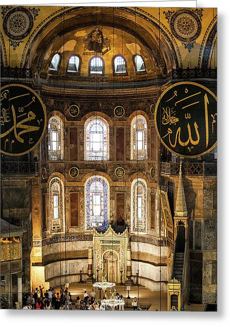 Hagia Sophia Interior Greeting Card by Artur Bogacki