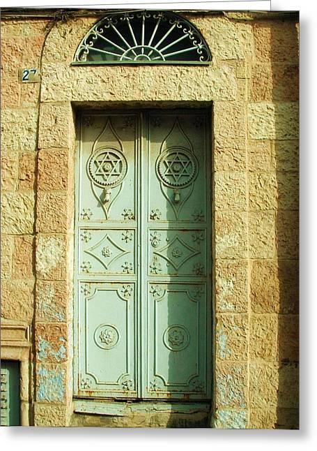 old suburb in Jerusalem. Greeting Card by Shlomo Zangilevitch