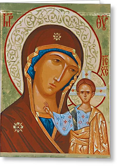 Virgin And Child Painting Greeting Card by Christian Art