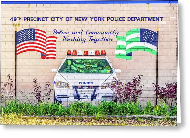 49th Precinct Bronx Nyc Greeting Card