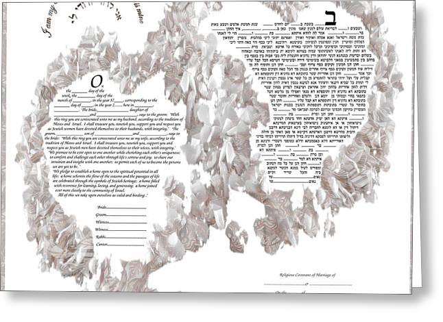 Aramaic Conservative With Lieberman Clause-2nd Wedding And Egalitarian English Ketubah- Greeting Card by Sandrine Kespi