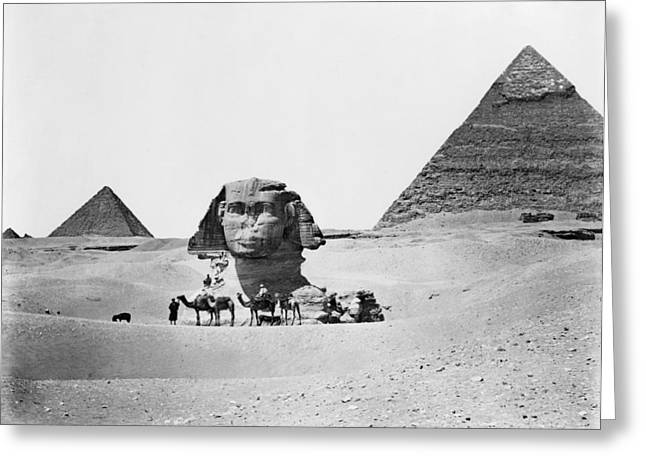 Egypt: Great Sphinx Greeting Card