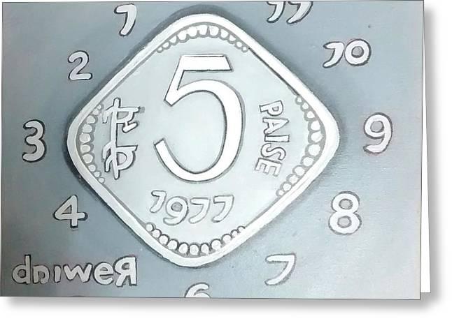 5 Paise Greeting Card by Jeya Prakash Ashokan