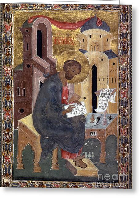 Saint Mark Greeting Card