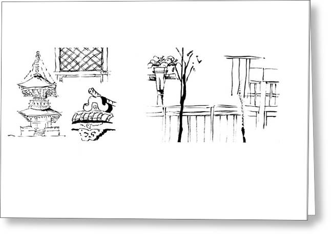5.3.japan-1-details-roof-and-fence Greeting Card