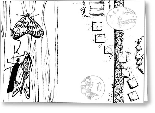 5.4.japan-1-butterfly-and-walkway Greeting Card