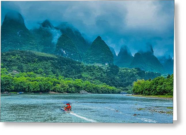 Karst Mountains And Lijiang River Scenery Greeting Card