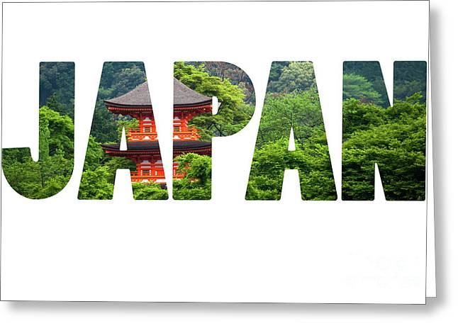 Five-storey Pagoda In Miyajima, Japan  Greeting Card by Mariusz Prusaczyk
