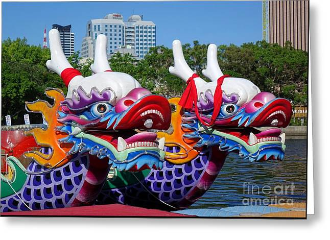 Traditional Dragon Boats In Taiwan Greeting Card