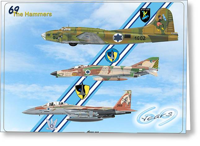 69 Years To The Hammers Squadron Greeting Card