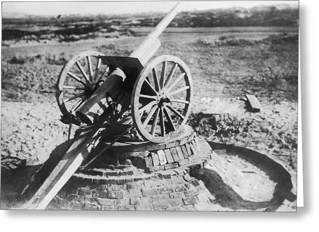 75 Mm Anti-aircraft Gun Greeting Card by Underwood Archives