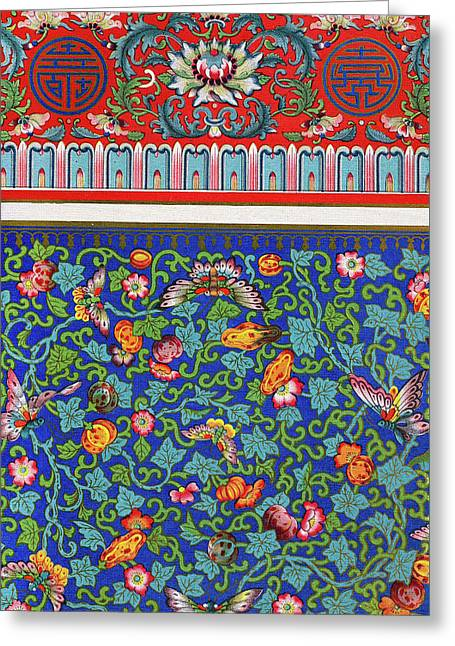 Colorful Pattern Art - Ethnic Asian Flowers Wallpaper Wall Art Prints Greeting Card