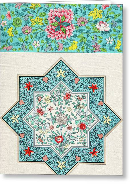 Pastel Tone Colorful Flower Art Pattern - Ethnic Asian Decor Art Greeting Card