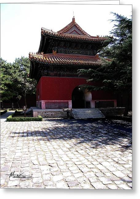 Greeting Card featuring the photograph Beijing by Marti Green