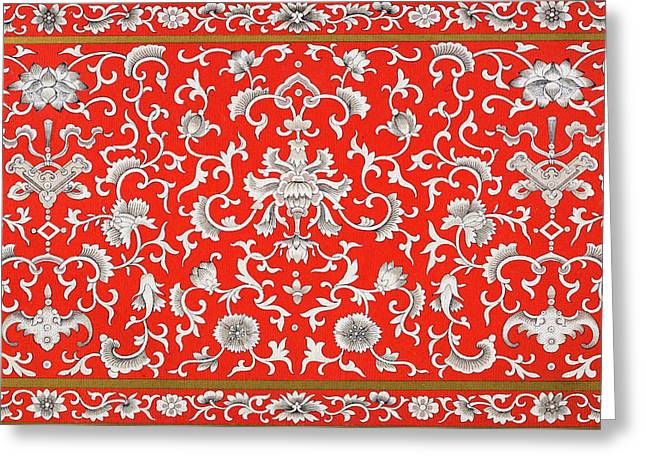 Red Bohemian Art - Boho Style Wall Art Prints Greeting Card