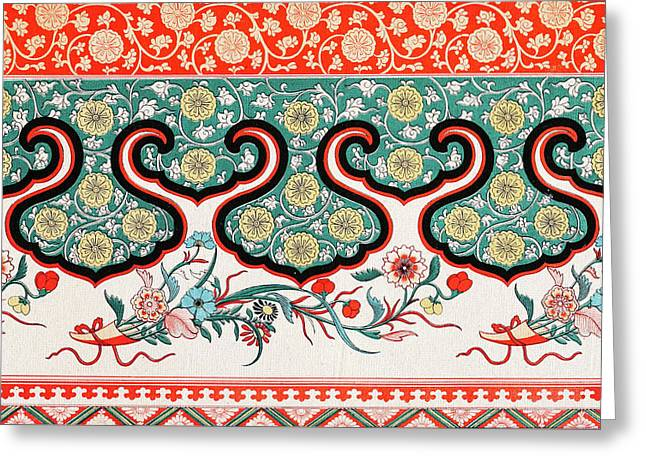 Colorful Asian Illustrations - Floral Pattern Wall Art Prints Greeting Card